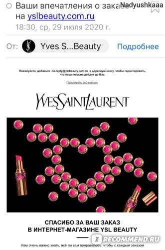Сайт yslbeauty.com фото
