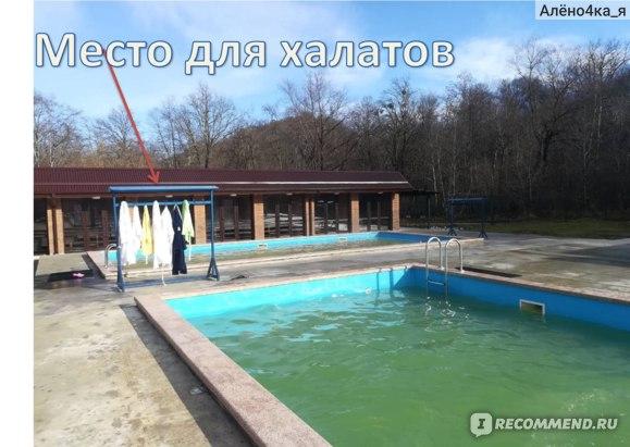 База отдыха « H2O на Здоровье»   4*, Россия Краснодарский край, Гуамка фото