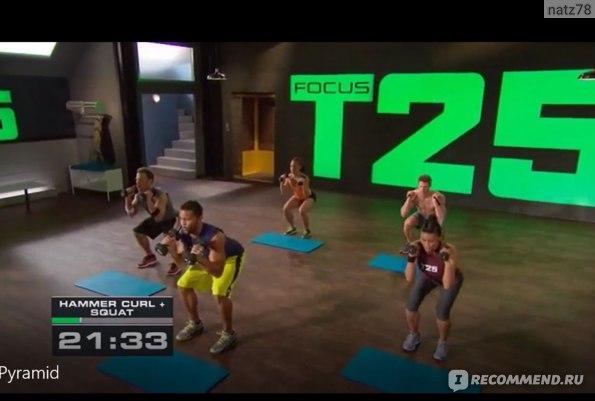 Focus T25 с Шоном Ти фото