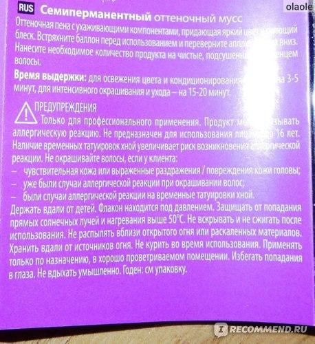 инструкция на русском