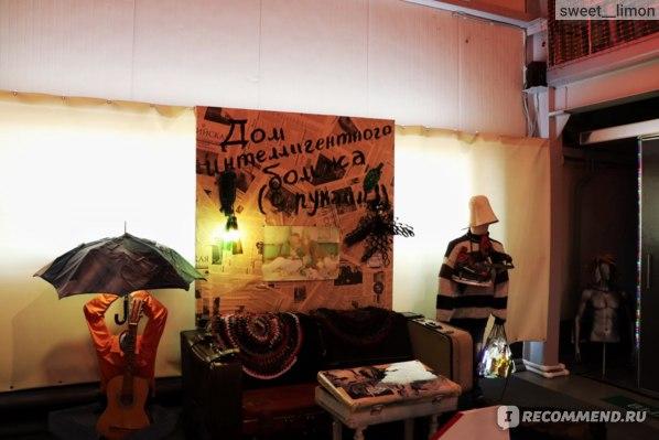 Художественный МУзей МУсора «МУ МУ», Бизнес-Парк «Грачи», 41-й км федеральной трассы «А-108», Калужская область фото