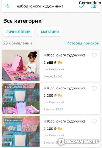"""Набор для детского творчества Art Set Чемоданчик """"Набор юного художника"""" для рисования с мольбертом, 176 предметов фото"""