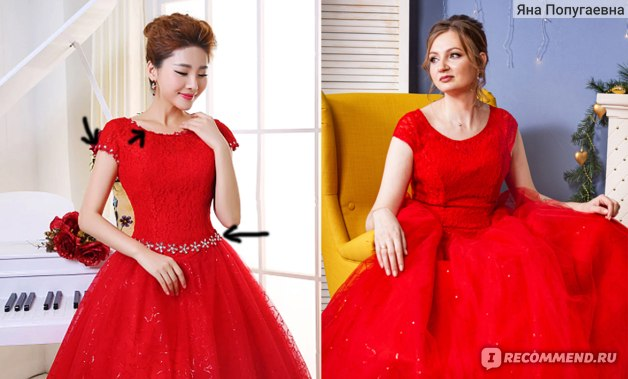 Вечернее платье AliExpress Women's Wedding Dress with Sequins LAMYA, Lace Ball Gown Made of Tulle with Beads and Wing Sleeves, Cheap Dresses for the Bride фото