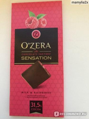 Шоколад O'zera Milk & raspberry chocolate factory  фото