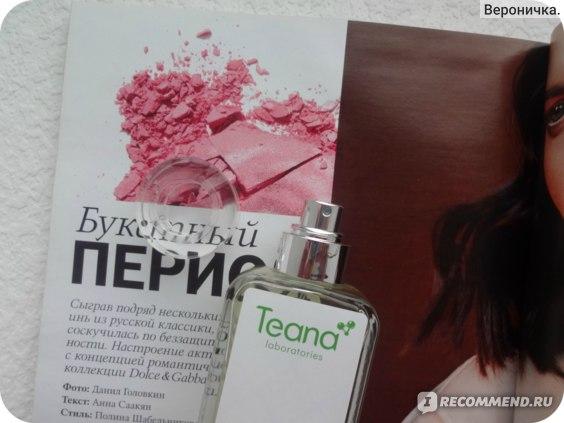 Teana 10 years of success/10 лет успеха фото