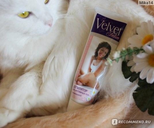 Депилятор Velvet для интимных зон с ромашкой фото