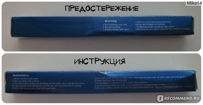 Гель для отбеливания зубов Aliexpress Teeth Whitening Pen Soft Brush Applicator For Teeth Whitening Dental Care Cheap Teeth whiter фото