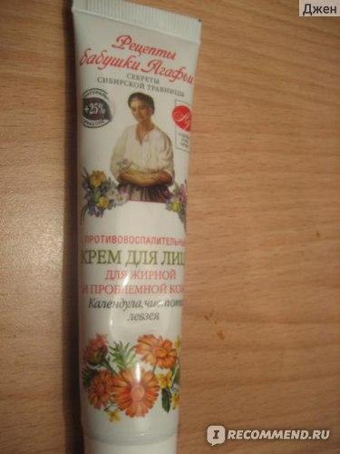 Крем для лица Рецепты бабушки Агафьи очищающий противовоспалительный  для жирной и проблемной кожи фото