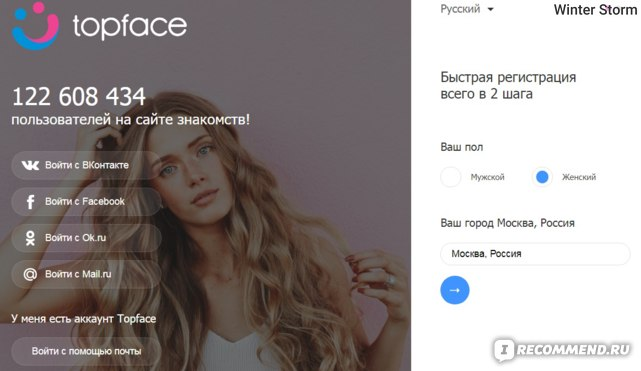 Topface free dating site