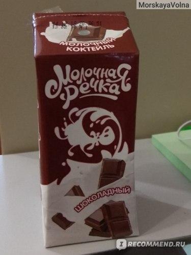 """Молочный коктейль ООО """"Милком"""" Молочная речка фото"""