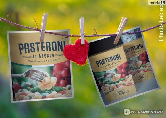 Макаронные изделия Pasteroni Chifferi Grandi 130 фото
