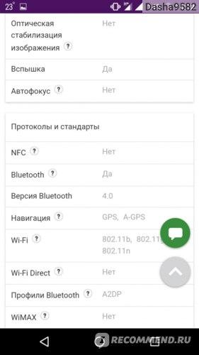 Мобильный телефон Tele2 Mini 1.1 фото