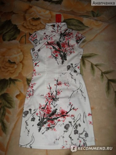 Платье AliExpress Chinese Cheongsam dress in white фото