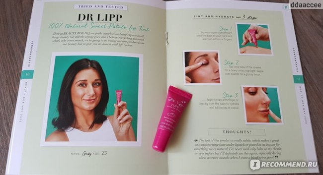Тинт для губ Dr Lipp