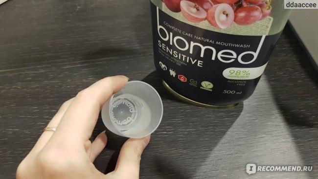 Ополаскиватель для полости рта Biomed SENSITIVE