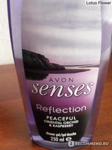 Гель для душа Avon Senses Ароматерапия фото