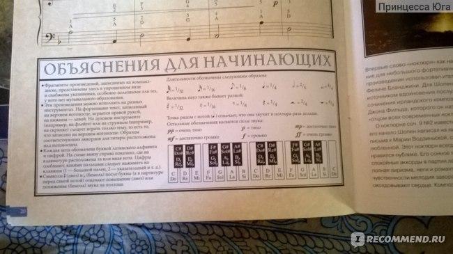 """Коллекция """"Великие композиторы"""" изд. Комсомольская правда фото"""