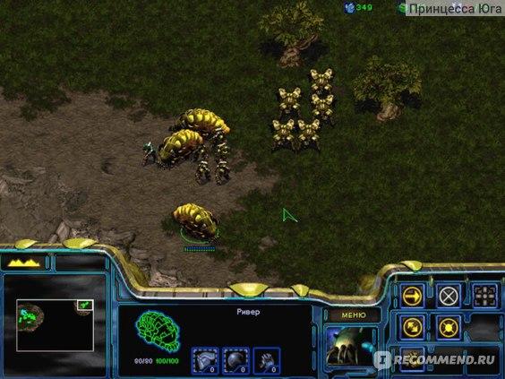 Компьютерная игра Starcraft фото