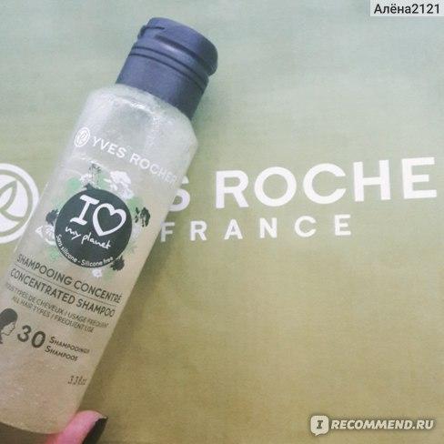 Концентрированный шампунь Yves Rocher Shampooing Concentre  фото
