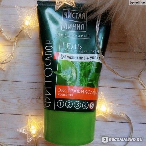 Гель для укладки волос Чистая линия ЭКСТРАФИКСАЦИЯ фото