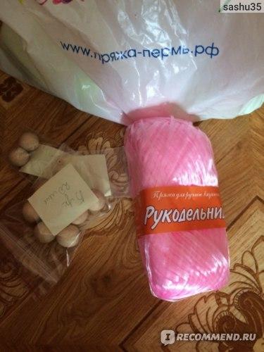 adc44b63514 Сайт Интернет-магазин Пряжа Пермь - «Разные впечатления об одном ...