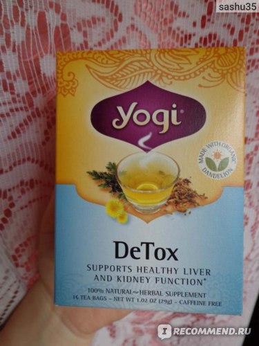 чай похудей в пакетиках