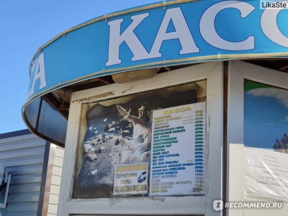 ст. Голубицкая, Краснодарский край, Россия фото
