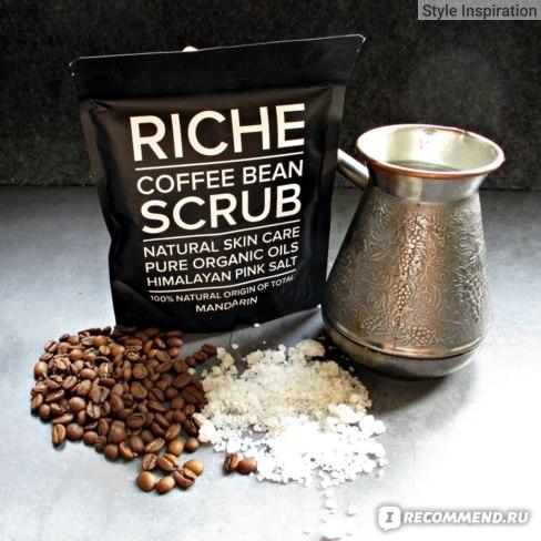 Скраб для тела RICHE Coffee Bean Scrub Mandarin Сделать самостоятельно