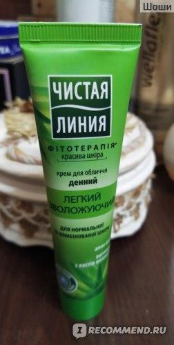 Крем для лица Чистая линия дневной увлажняющий для нормальной и комбинированной кожи