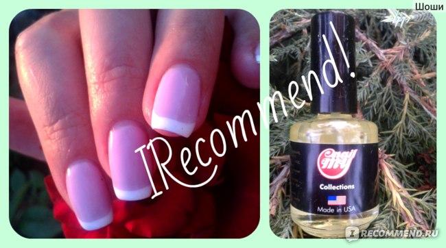 Масло для кутикулы My nail Cuticle Oil , лимон фото