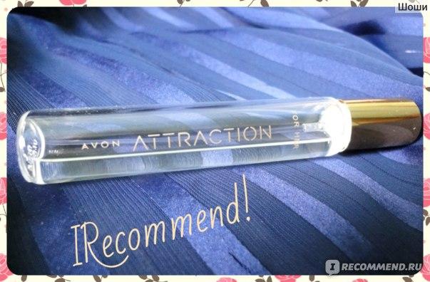 Avon Attraction