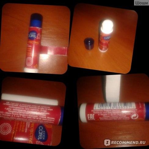 Защитный бальзам для губ Avon Care с маслами Ши и Миндаля фото