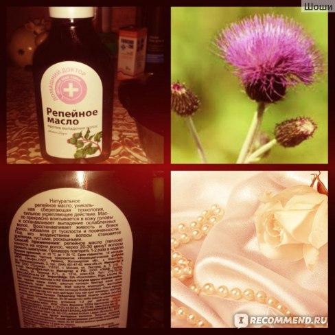 Масло репейное для волос Домашний доктор против выпадения волос фото