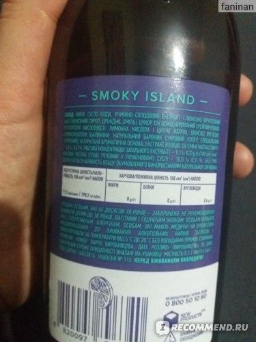 """Пиво специальное ООО """"Напитки плюс"""" Smoky Island пастеризованное фото"""