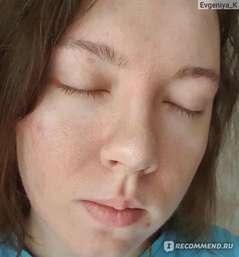 Крем Librederm  ЦЕРАФАВИТ (CERAFAVIT)  липидовосстанавливающий с церамидами и пребиотиком для лица и тела фото
