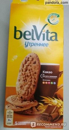 BelVita Утреннее с Какао
