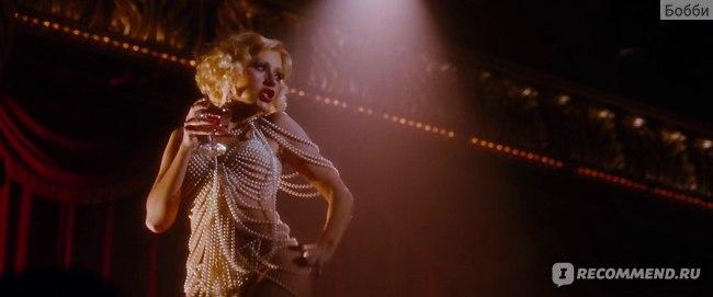 Бурлеск (2010, фильм) фото