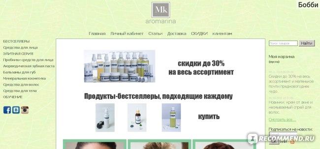 Сайт Магазин натуральной косметики ручной работы Aromarina (aromarina.ru) фото