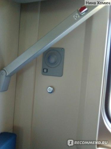 """Поезд 001 """"Россия"""" Владивосток - Москва фото"""