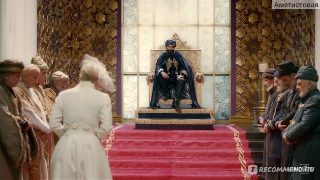 Султан моего сердца фото