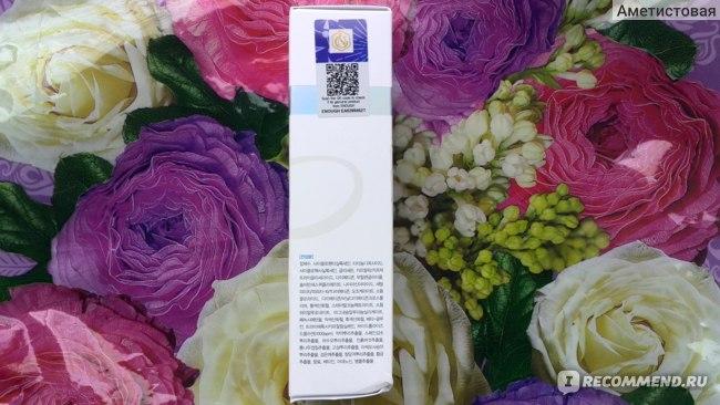 Тональный крем Enough Collagen WHITENING MOISTURE FOUNDATION 3 IN 1 фото