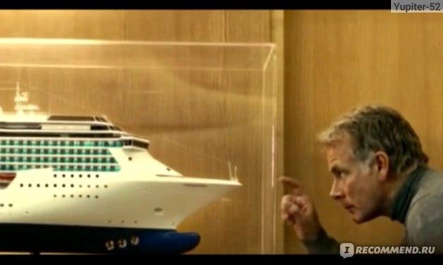 ♡ Здравствуй лайнер, я - Реми, ты меня на борт возьми ♡