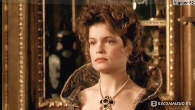 Неукротимая Жюли И Тайны Версаля (2004, фильм) фото
