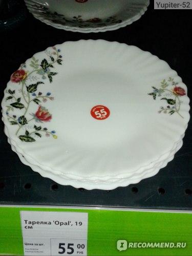 _ Тарелка Fix Price O'Kitchen Опаловое стекло 19 см, отзыв _
