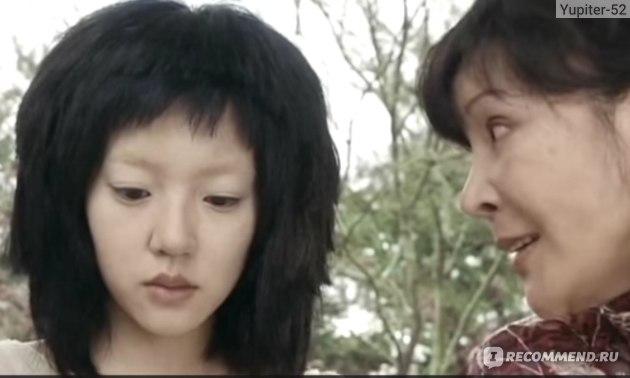Киборг Юн - гун