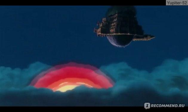 _ Небесный замок Лапута _