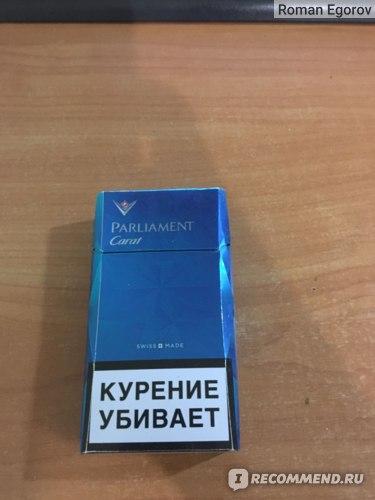 Сигареты парламент карат купить в спб сигареты винстон сильвер купить дешево в москве