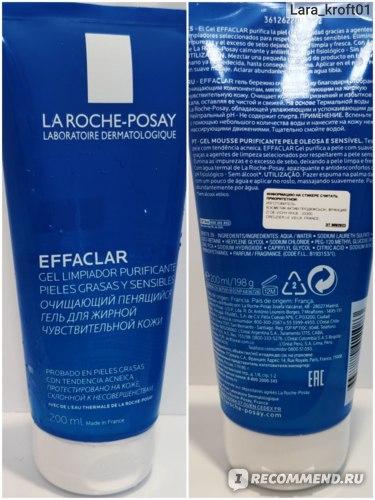 Гель для умывания La Roche Posay Effaclar Purifying Foaming Gel фото