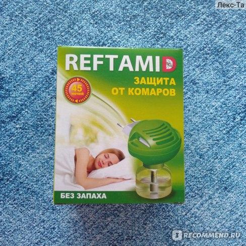 Фумигатор Reftamid защита от комаров фото