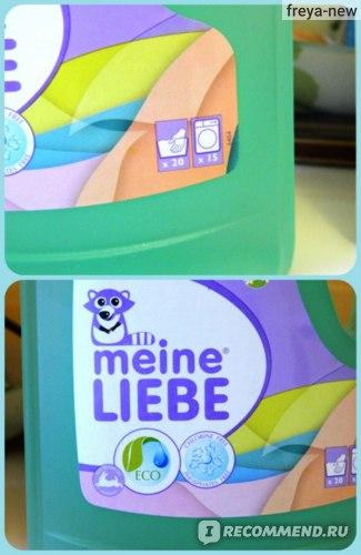 Гель для стирки Meine LIEBE цветных тканей, концентрат фото